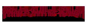 Blair's Interior Design Logo with Transparent Background